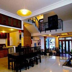 Отель Flower Garden Homestay Хойан питание фото 3