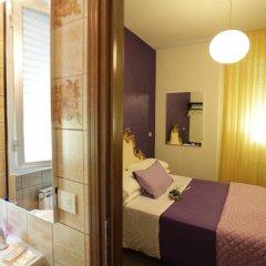 Арт Отель Мирано комната для гостей фото 3