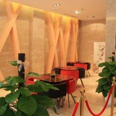 China's Emerging Business Hotel интерьер отеля