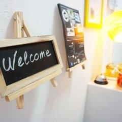 Отель D Wan Guest House Португалия, Пениче - отзывы, цены и фото номеров - забронировать отель D Wan Guest House онлайн питание
