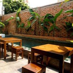 Отель Iamsaigon Homestay 100 Profit For Orphanage питание