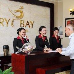 Fairy Bay Hotel интерьер отеля
