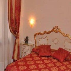 Hotel San Luca Venezia 3* Апартаменты с различными типами кроватей фото 28