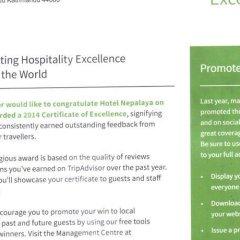 Отель Nepalaya Непал, Катманду - отзывы, цены и фото номеров - забронировать отель Nepalaya онлайн