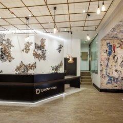 Отель Ilunion Hotel Bilbao Испания, Бильбао - 2 отзыва об отеле, цены и фото номеров - забронировать отель Ilunion Hotel Bilbao онлайн развлечения