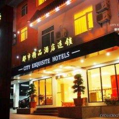 Отель City Exquisite Hotel (Xiamen Dongdu) Китай, Сямынь - отзывы, цены и фото номеров - забронировать отель City Exquisite Hotel (Xiamen Dongdu) онлайн вид на фасад