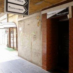 Отель Santa Sofia Болгария, София - отзывы, цены и фото номеров - забронировать отель Santa Sofia онлайн интерьер отеля фото 2
