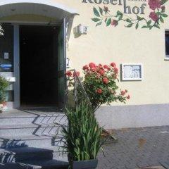 Hotel Rosenhof фото 16