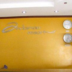 Отель Phi Phi Andaman Resort интерьер отеля фото 2