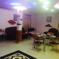 Отель Getar Армения, Ереван - отзывы, цены и фото номеров - забронировать отель Getar онлайн питание