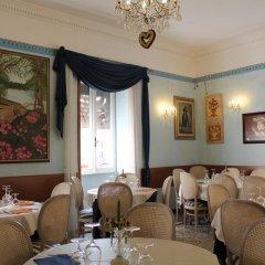 Отель Locanda Il Mascherino Италия, Фраскати - отзывы, цены и фото номеров - забронировать отель Locanda Il Mascherino онлайн помещение для мероприятий