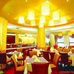 Xian Union Alliance Atravis Executive Hotel питание фото 2