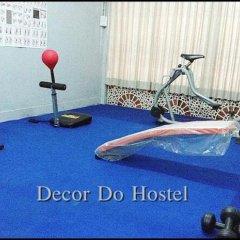 Decor Do Hostel фитнесс-зал фото 2