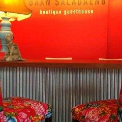 Отель Baan Saladaeng Boutique Guesthouse Бангкок питание фото 3