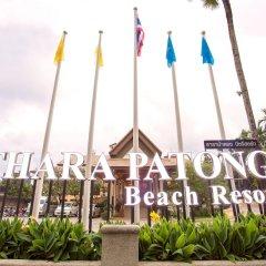 Отель Thara Patong Beach Resort & Spa Таиланд, Пхукет - 7 отзывов об отеле, цены и фото номеров - забронировать отель Thara Patong Beach Resort & Spa онлайн пляж