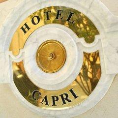 Отель Carlton Capri ванная