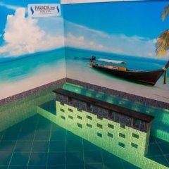 Гостиница Paradis Inn пляж