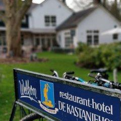 Отель De Kastanjehof спортивное сооружение