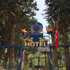 Бутик-Отель la Casıta детские мероприятия