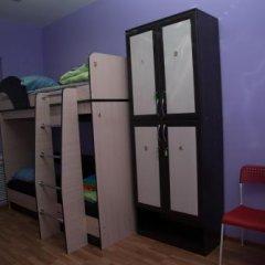 Hostel Nash Dom Казань удобства в номере фото 2