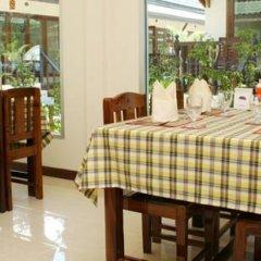 Отель Airport Resort питание фото 3