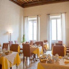 Hotel Palazzo Benci питание