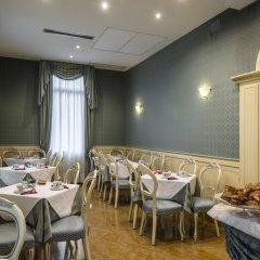 Hotel Villa Delle Palme питание