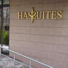 Hassuites Muğla Турция, Мугла - отзывы, цены и фото номеров - забронировать отель Hassuites Muğla онлайн фото 2