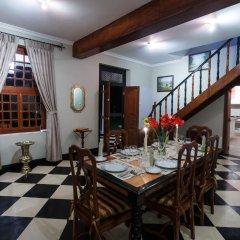 Отель Dutch House Bandarawela питание
