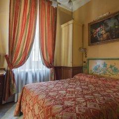 Отель BORROMEO Рим удобства в номере фото 2