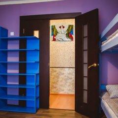 Гостиница Lyublino Hostel в Москве 5 отзывов об отеле, цены и фото номеров - забронировать гостиницу Lyublino Hostel онлайн Москва спа