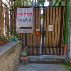 Manga Hostel с домашними животными