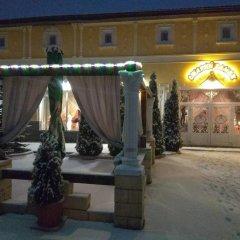 Гостиница Старый Замок Львов фото 8