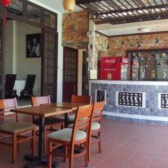 Jade Hotel Hoi An питание фото 2