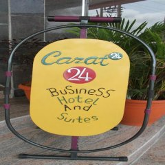 Carat 24 Business Hotel and Suites LTD развлечения