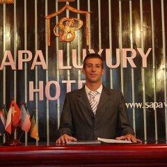 Отель Sapa Luxury Вьетнам, Шапа - отзывы, цены и фото номеров - забронировать отель Sapa Luxury онлайн