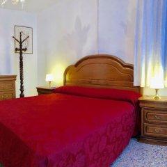 Hotel Ariel Silva Венеция фото 12