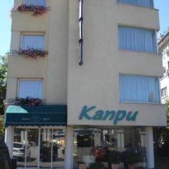 Отель Kapri Hotel Болгария, София - отзывы, цены и фото номеров - забронировать отель Kapri Hotel онлайн фото 13