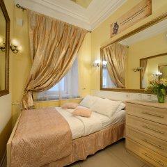 Мини-Отель Булгаков комната для гостей
