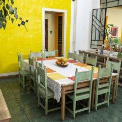 Отель Casa Vilasanta Мексика, Гвадалахара - отзывы, цены и фото номеров - забронировать отель Casa Vilasanta онлайн питание фото 3