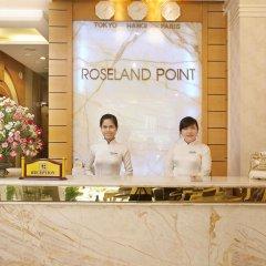 Roseland Point Hotel спа