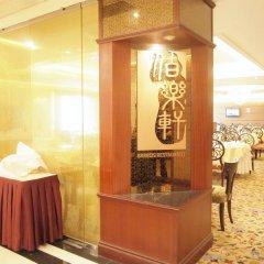Grand Dragon Hotel питание фото 2