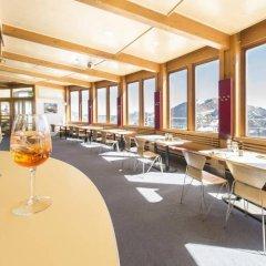 Glacier Hotel Grawand Сеналес помещение для мероприятий фото 2