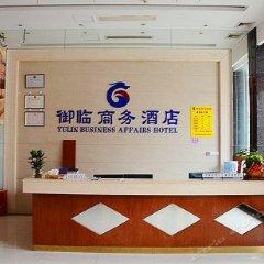 Yulin Business Affairs Hotel (Dongguan Dalingshan) интерьер отеля фото 3