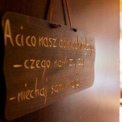 Отель InspiroApart Giewont Lux - Sauna i Basen Косцелиско спа фото 2