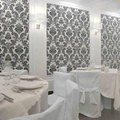 Отель Bracco Италия, Лимена - отзывы, цены и фото номеров - забронировать отель Bracco онлайн питание фото 2