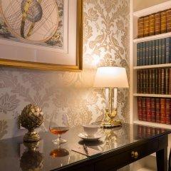 Отель Stanhope Hotel Бельгия, Брюссель - отзывы, цены и фото номеров - забронировать отель Stanhope Hotel онлайн фото 11