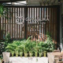 Guyasuka Hostel&Cafe фото 3