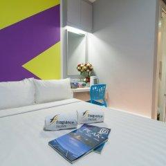 Fragrance Hotel - Rose комната для гостей фото 5