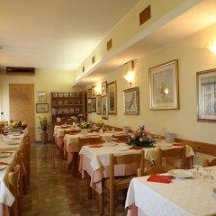 Отель Albergo Alla Campana Доло питание фото 2